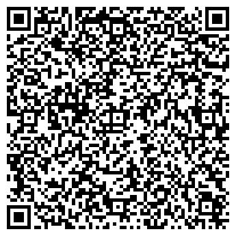 QR-код с контактной информацией организации РАКУШКА