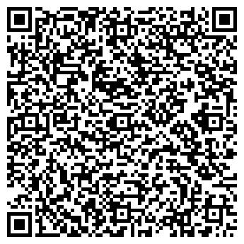 QR-код с контактной информацией организации БЕЙТХАБАД