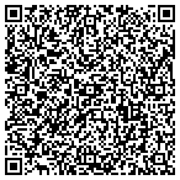 QR-код с контактной информацией организации ДОМ КУЛЬТУРЫ ИМ. А. Д. ЦЮРУПЫ