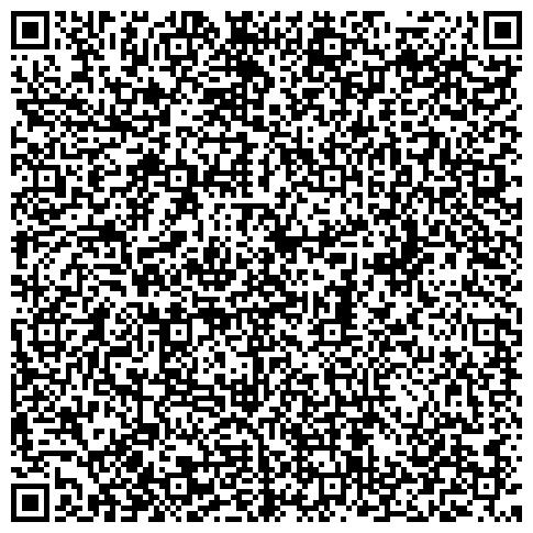 QR-код с контактной информацией организации Объединенный архив Общественной организации Межрегиональное Санкт-Петербурга и Ленинградской области объединение организаций профсоюзов «Ленинградская федерация профсоюзов»