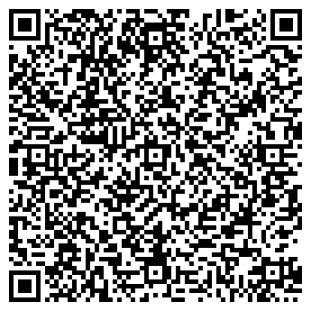 QR-код с контактной информацией организации ТУР-АТТАШЕ
