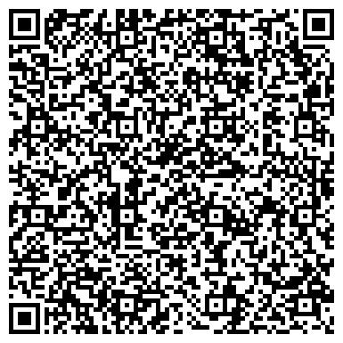 QR-код с контактной информацией организации КОНЦЕРТНЫЙ ЗАЛ ИМ. А. К. ГЛАЗУНОВА КОНСЕРВАТОРИИ
