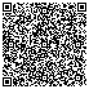 QR-код с контактной информацией организации ГОЛУБАЯ ГОСТИНАЯ
