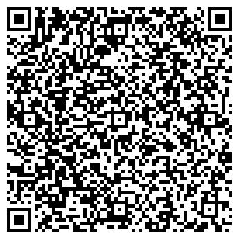QR-код с контактной информацией организации АРТ ЦЕНТР