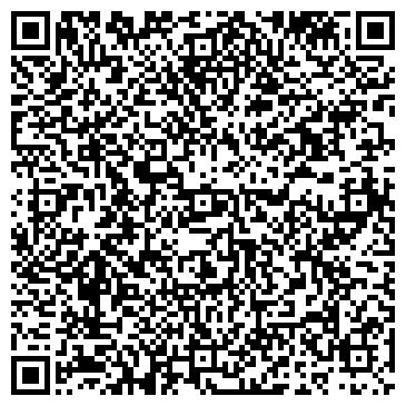 QR-код с контактной информацией организации АРКАЛЫКСКИЙ КОЛЛЕДЖ ЭКОНОМИКИ И ПРАВА