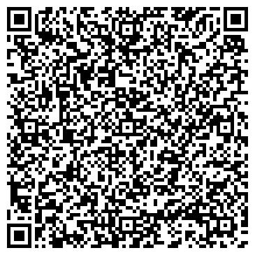 QR-код с контактной информацией организации ГОЛУБАЯ ГОСТИНАЯ САЛОН-ГАЛЕРЕЯ