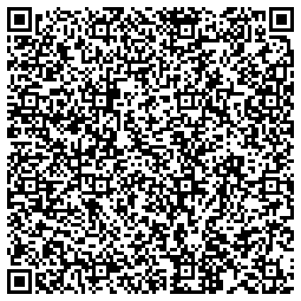 QR-код с контактной информацией организации ПЕРСОНАЛЬНАЯ ТВОРЧЕСКАЯ ЖИВОПИСНО-МОНУМЕНТАЛЬНАЯ МАСТЕРСКАЯ ХУДОЖНИКА ХВОСТИКА В.Л.