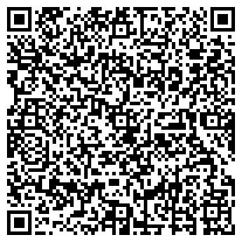 QR-код с контактной информацией организации ИНТЕРЬЕРНЫЙ ВОПРОС