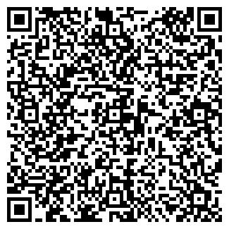 QR-код с контактной информацией организации САНТАНА, ЗАО