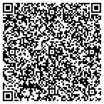QR-код с контактной информацией организации ЕКАТЕРИНГОФ ПАРК КУЛЬТУРЫ И ОТДЫХА