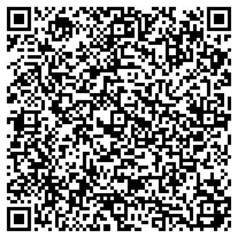 QR-код с контактной информацией организации ДИНО-ПАРК