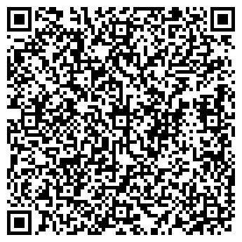 QR-код с контактной информацией организации ГАЛС-АУДИТ, ООО