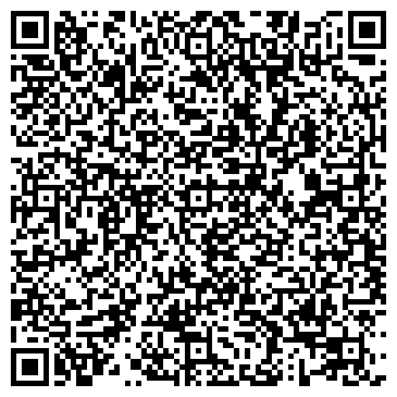 QR-код с контактной информацией организации ПЕРВАЯ ТРАЛЬНАЯ КОМПАНИЯ