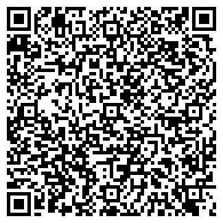 QR-код с контактной информацией организации ЗАО МАРКАТЭК