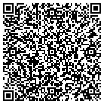 QR-код с контактной информацией организации ФОРТ АВТО