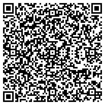 QR-код с контактной информацией организации ТОРГАЙСКИЙ ЭЛЕВАТОР