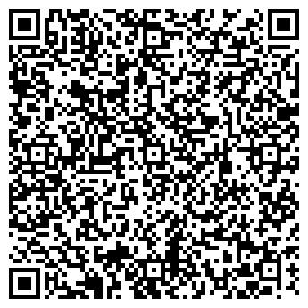 QR-код с контактной информацией организации ООО АРГО ШИПИНГ
