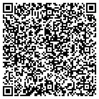 QR-код с контактной информацией организации ЗАО БЮРО ВЕРИТАС