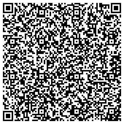 QR-код с контактной информацией организации ВОЛГО-БАЛТИЙСКОЕ ГОСУДАРСТВЕННОЕ БАССЕЙНОВОЕ УПРАВЛЕНИЕ ВОДНЫХ ПУТЕЙ И СУДОХОДСТВА ФГУ