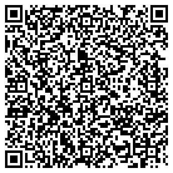 QR-код с контактной информацией организации ООО ДОРИНФОРМСЕРВИС