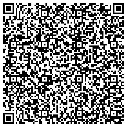 QR-код с контактной информацией организации ЭЙ БИ ИКС ЛОДЖИСТИКС, ООО