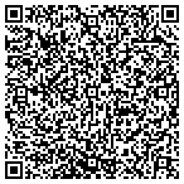 QR-код с контактной информацией организации АРКАЛЫКСКАЯ ЮРИДИЧЕСКАЯ КОНСУЛЬТАЦИЯ