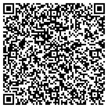 QR-код с контактной информацией организации ВЕНТА-ТРАНС, ООО