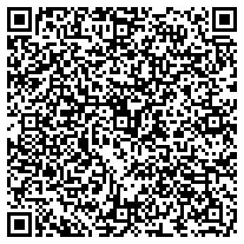 QR-код с контактной информацией организации ООО «РЕГИОН ТК»