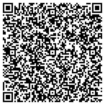 QR-код с контактной информацией организации КАРГО ТРАНСПОРТ ЛОГИСТИК