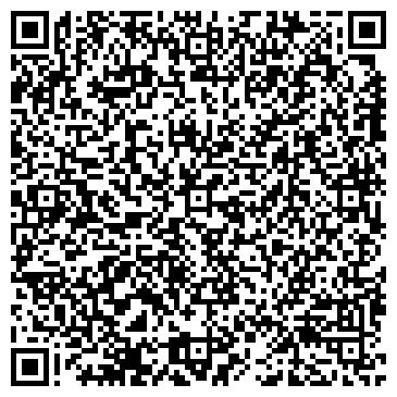QR-код с контактной информацией организации КВИК-ЛАЙН, ООО