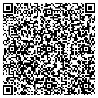 QR-код с контактной информацией организации РЕД ТРАНС