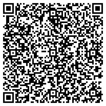 QR-код с контактной информацией организации РУБИН ТФ, ООО