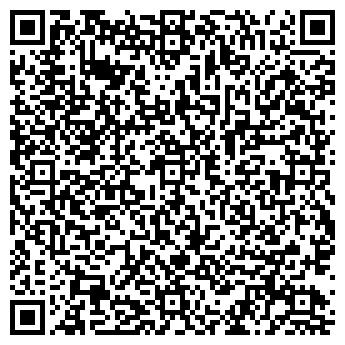 QR-код с контактной информацией организации РУССКИЙ ТРАНЗИТ, ООО