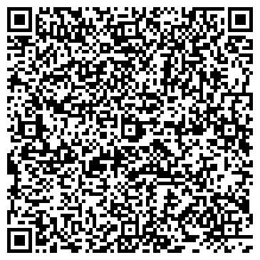 QR-код с контактной информацией организации ТОРГАЙСКИЙ АГРОТЕХНИЧЕСКИЙ КОЛЛЕДЖ