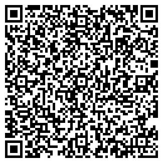 QR-код с контактной информацией организации СИГМА+