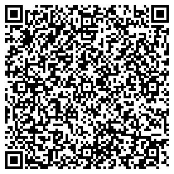 QR-код с контактной информацией организации ТОРЭКС, ООО