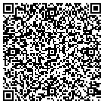QR-код с контактной информацией организации ШЕНКЕР
