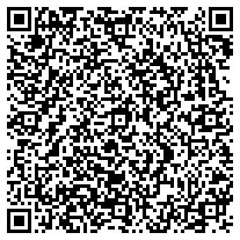 QR-код с контактной информацией организации НЕПТУМАР, ООО