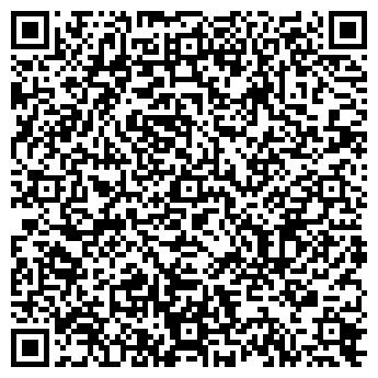 QR-код с контактной информацией организации СЕКОМ ЛОГИСТИК