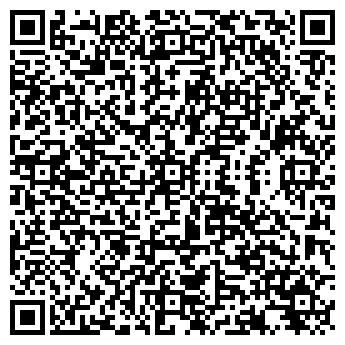 QR-код с контактной информацией организации ПЕТРО-ВИД, ЗАО
