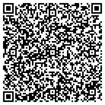 QR-код с контактной информацией организации АС-ТРА, ООО