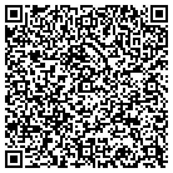 QR-код с контактной информацией организации ООО РЕЙЛ-КОНТЕЙНЕР