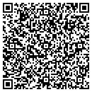 QR-код с контактной информацией организации DMA