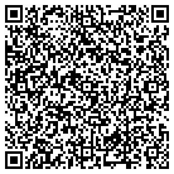 QR-код с контактной информацией организации СОЛАР ШИППИНГ, ООО