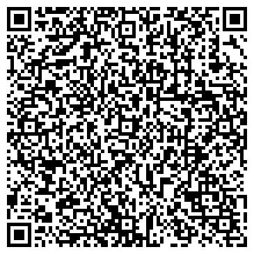 QR-код с контактной информацией организации АНСОН ЛОГИСТИК, ООО