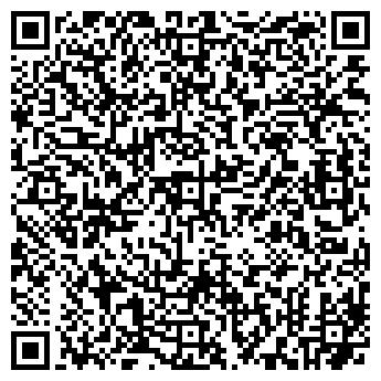QR-код с контактной информацией организации АСТЕР ПЛЮС, ООО