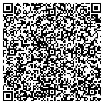 QR-код с контактной информацией организации ФЛАГШИП МОРСКОЕ АГЕНТСТВО