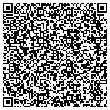 QR-код с контактной информацией организации INTERDEAN.INTERCONEX.INTERNATIONAL MOVERS