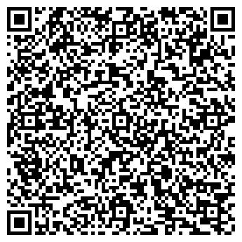 QR-код с контактной информацией организации ООО МЕГАМАРИН СЕРВИС