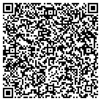 QR-код с контактной информацией организации ЗАО ТРАНСЛИНК
